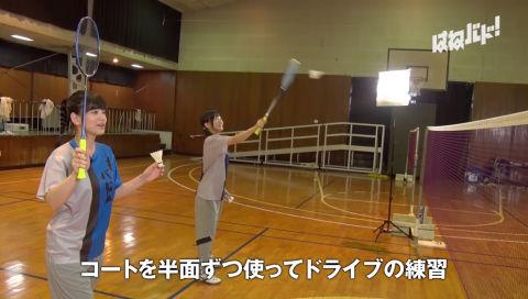 もりバド!第8回(正式名称:『大和田仁美と島袋美由利の「はねバド!」 そしてバドミントンを盛り上げる特別番組』 )