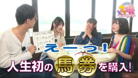 『ウマ娘 プリティーダービー』アニメヒット祈願レース予告動画