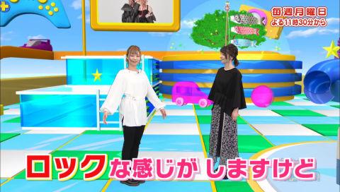 アニゲー☆イレブン! 第134回(Short Ver.)