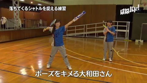 もりバド!第9回(正式名称:『大和田仁美と島袋美由利の「はねバド!」 そしてバドミントンを盛り上げる特別番組』 )