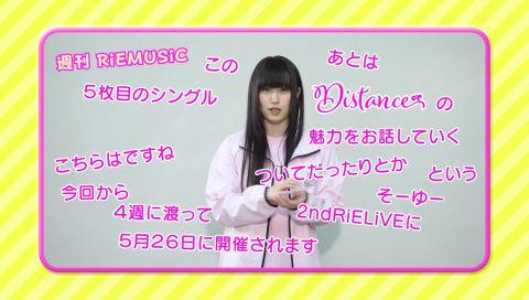 【村川梨衣】週刊RiEMUSiC ~梨の季節とDistanceスペシャル~Vol.1