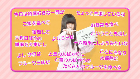 【村川梨衣】週刊RiEMUSiC ~梨の季節とDistanceスペシャル~Vol.3