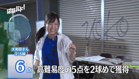 もりバド!第12回(正式名称:『大和田仁美と島袋美由利の「はねバド!」 そしてバドミントンを盛り上げる特別番組』 )