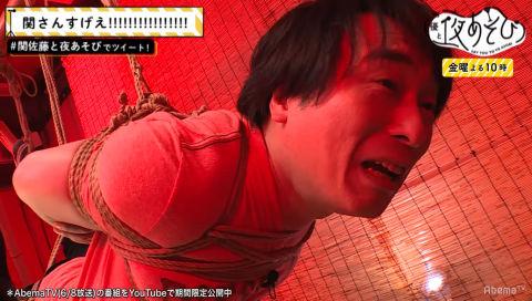 声優と夜あそび【金:関智一×佐藤拓也】 #10 2018年6月8日 放送分