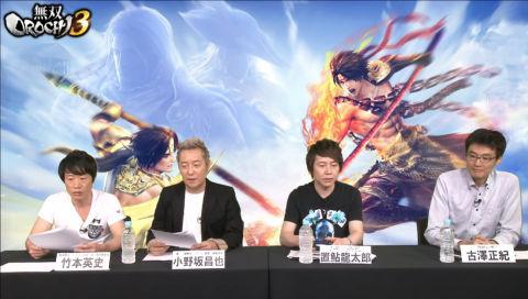 『無双OROCHI3』ゲーム実機プレイ初公開!スペシャル生放送