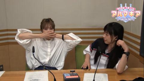 【第6回】徳井青空・久保ユリカ アルマギア情報局【公式アーカイブ】
