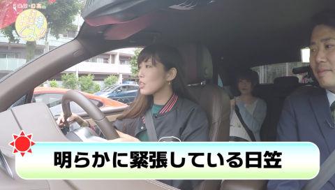 日笠・日高のお日様ぐみ! 第11回