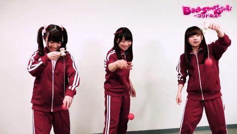 『Back Street Girls -ゴクドルズ-』アイドルへの道⑦ けん玉チャレンジ!