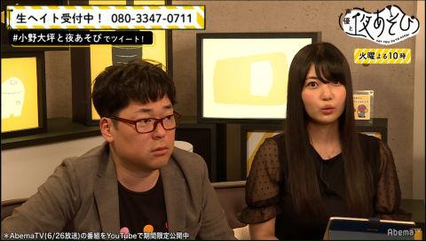 声優と夜あそび 【火:小野友樹×大坪由佳】 #13 2018年6月26日 放送分