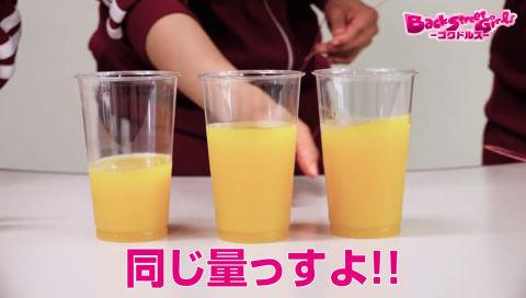 『Back Street Girls -ゴクドルズ-』アイドルへの道⑨ チューチューストロー対決