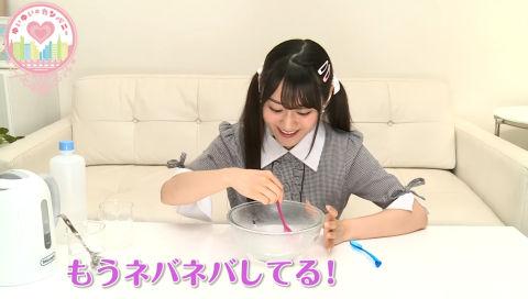 YuiTube Vol.1「【ASMR】スライム作ってみた」