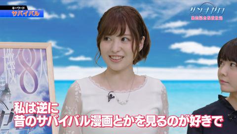PS4/PS Vita『ザンキゼロ』発売記念特別番組