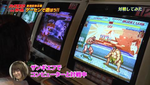 TVアニメ『ハイスコアガール』放送記念企画「ゲーセンで遊ぼう!! #1」