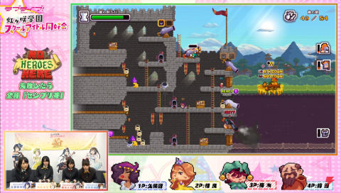 相良茉優、久保田未夢、楠木ともりで籠城戦!#10(後編) 【ラブライブ!スクスタ】