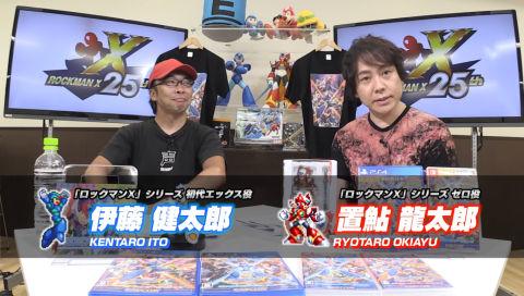 『ロックマンX アニバーサリー コレクション』 発売記念「歴代エックス・ゼロ登場!」