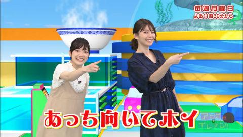 アニゲー☆イレブン! 第146回(Short Ver.)