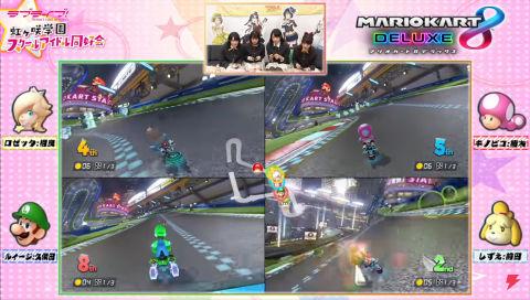 相良茉優、久保田未夢、楠木ともりで『マリオカート8DX』!#11(前編) 【ラブライブ!スクスタ】