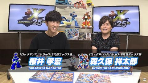 【1/4】~アニバーサリートーク~『ロックマンX アニバーサリー コレクション』 発売記念!歴代エックス登場!