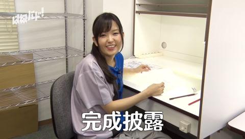 もりバド!第18回 ~動画作業 体験編~  (正式名称:『大和田仁美と島袋美由利の「はねバド!」 そしてバドミントンを盛り上げる特別番組)