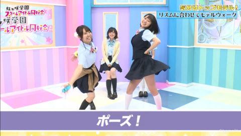 ラブライブ!虹ヶ咲学園スクールアイドル同好会 ~AbemaTVウルトラゲームスイメージガール決定戦~  #2