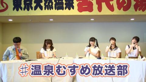 #温泉むすめ放送部 第20回 【高画質&ディレクターズ・カット版】