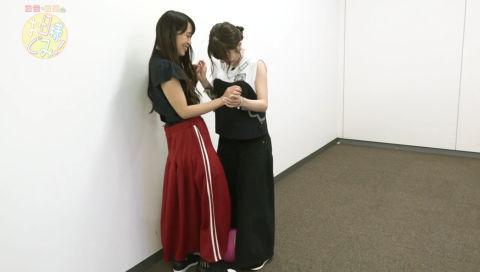 日笠・日高のお日様ぐみ! 第15回