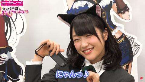 相良茉優、久保田未夢、楠木ともりで『オーバークック』!#12(前編) 【ラブライブ!スクスタ】