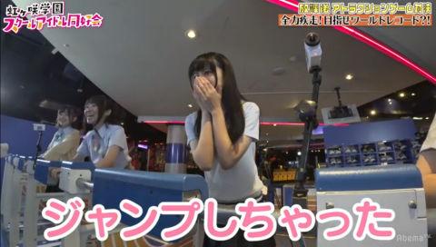 ラブライブ!虹ヶ咲学園スクールアイドル同好会 ~AbemaTVウルトラゲームスイメージガール決定戦~  #4