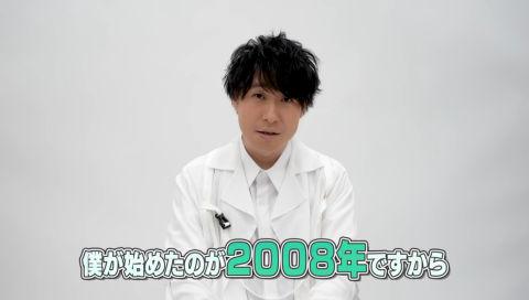 「AD-LIVE 2018」「AD-LIVE 10th Anniversary stage ~とてもスケジュールがあいました~」キャストコメント動画 鈴村健一