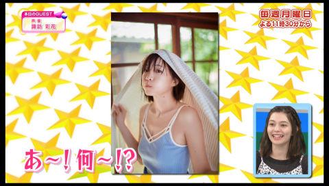 アニゲー☆イレブン! 第152回(Short Ver.)
