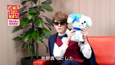 オリジナルTVアニメ「ゾンビランドサガ」チョットだけ教えてあげる動画 Part.2