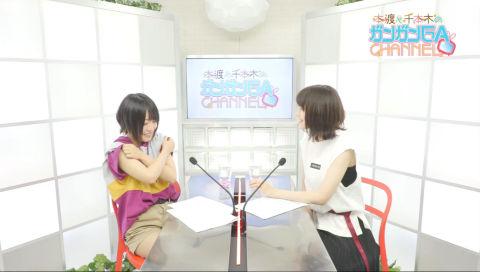 本渡と千本木のガンガンGAちゃんねる (2018年9月20日公開/シリーズ第54回)