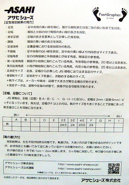 DSCF2648.jpg