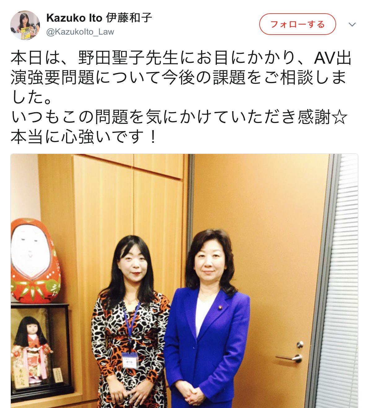 野田聖子とヒューマン