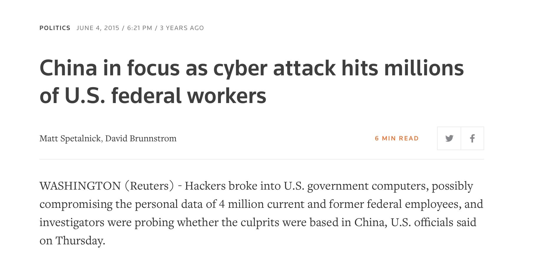 中国による米連邦政府職員へのサイバー攻撃