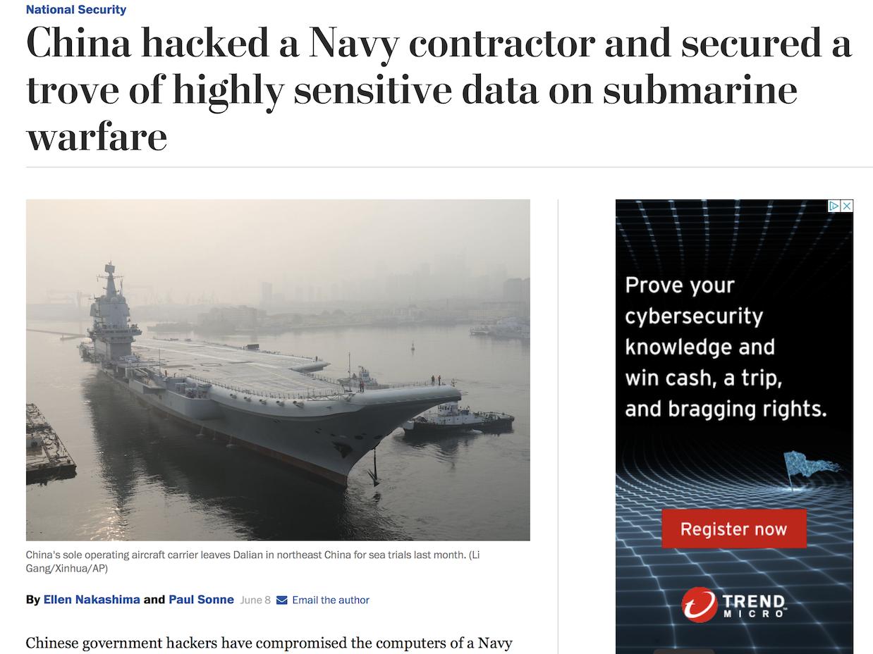 中国が米潜水艦の情報を入手