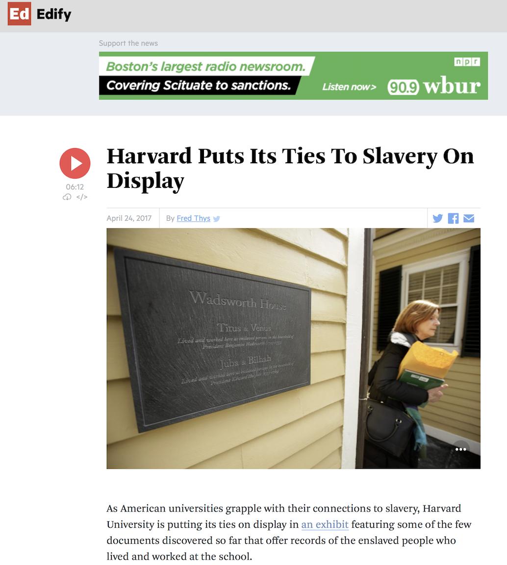 ハーバード奴隷制度