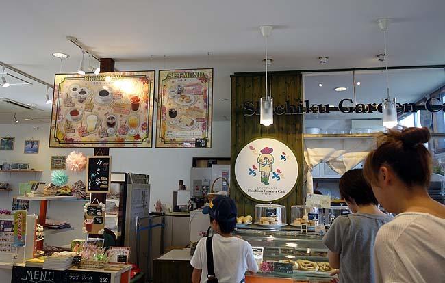 shichikugarden1.jpg