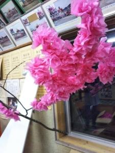 桜の枝に括り付ける