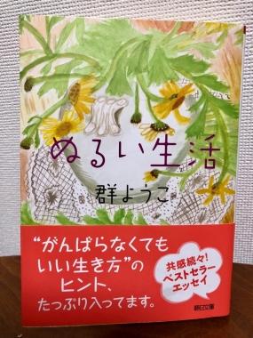 book20180509-1.jpg