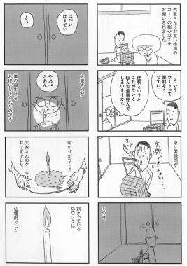 book20180603-2.jpg