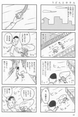 book20180603-4.jpg