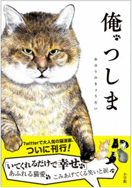 book20180801-1.jpg