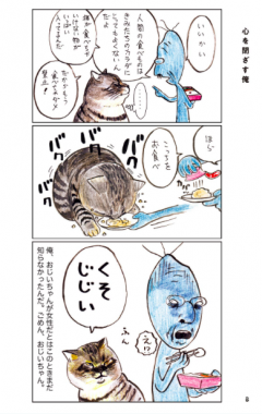 book20180801-3.jpg