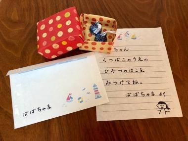 piyoko20180714-1.jpg
