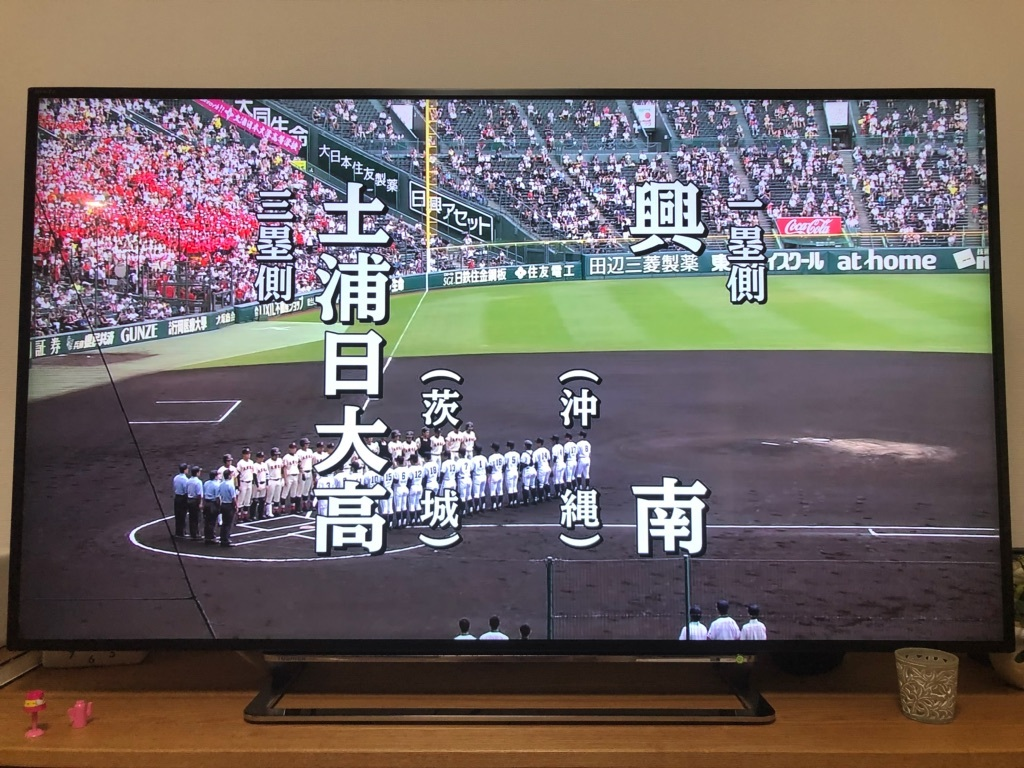 sports20180809-1.jpg