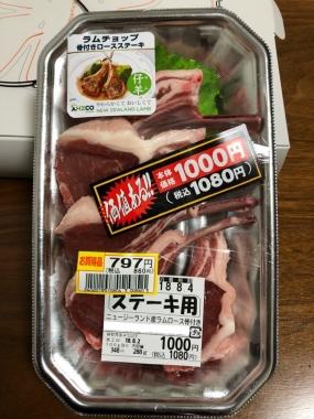 uchigohan20180804-1.jpg