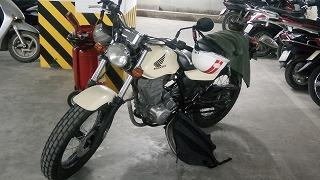 ftr22302