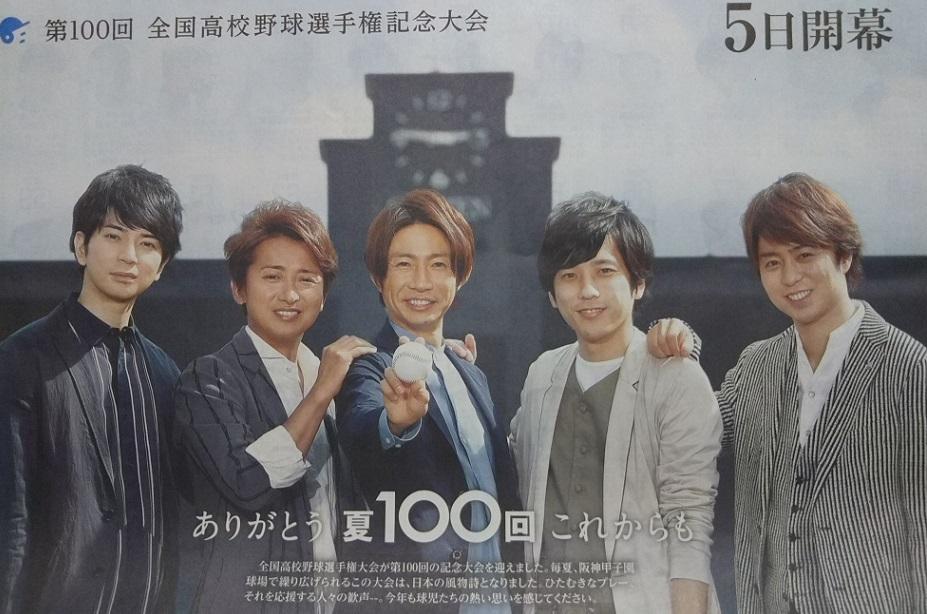 1884朝日新聞b