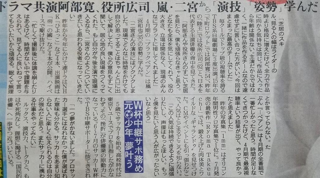 18810報知b